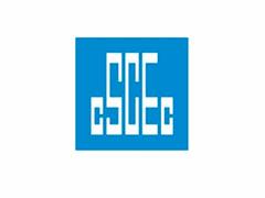 Intercorp-Client-CSCEC-Logo