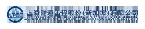 shanghai-tunnel-logo